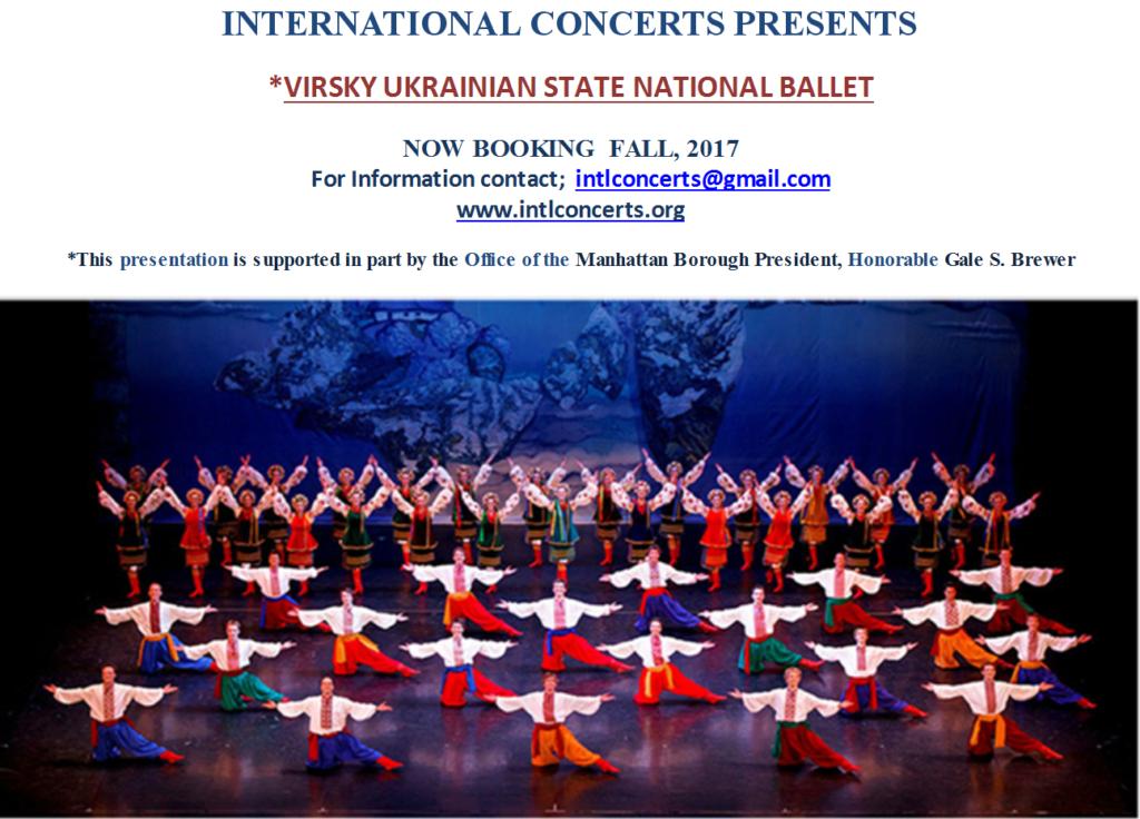 ukrainian_concert_2016-01