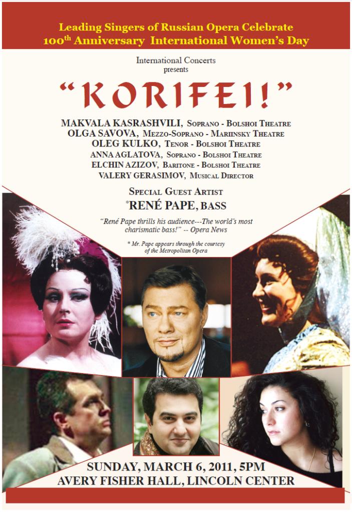 korifeiposter-womensday