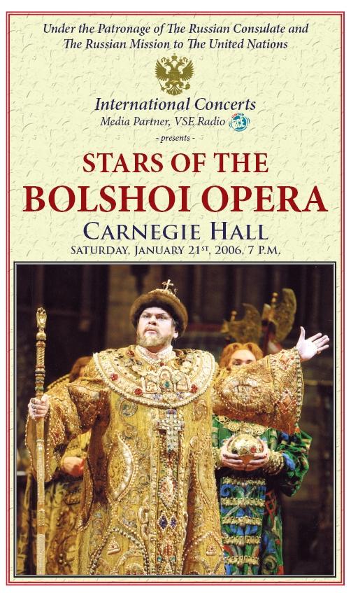 stars of the bolshoi